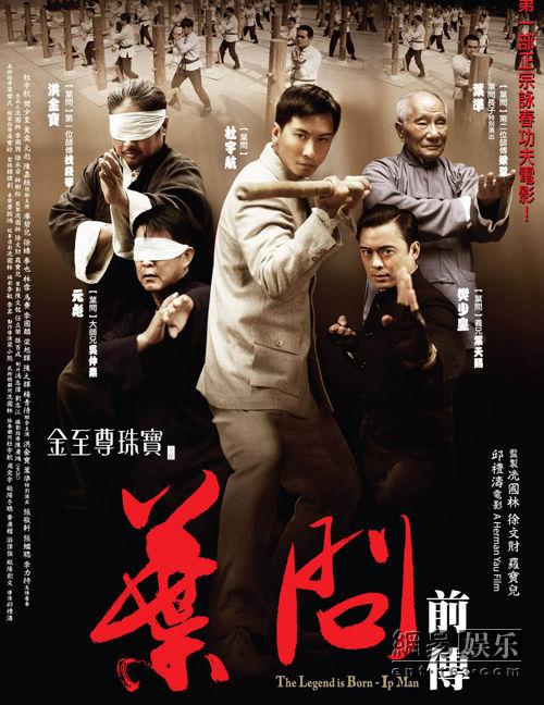 مجموعة أجمل الأفلام الاسيوية (مُترجَمين-BlueRay)