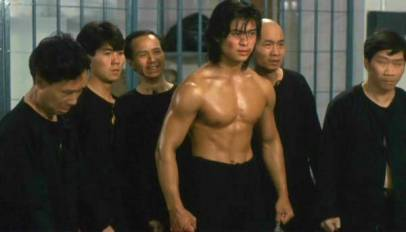 Fan Siu Wong